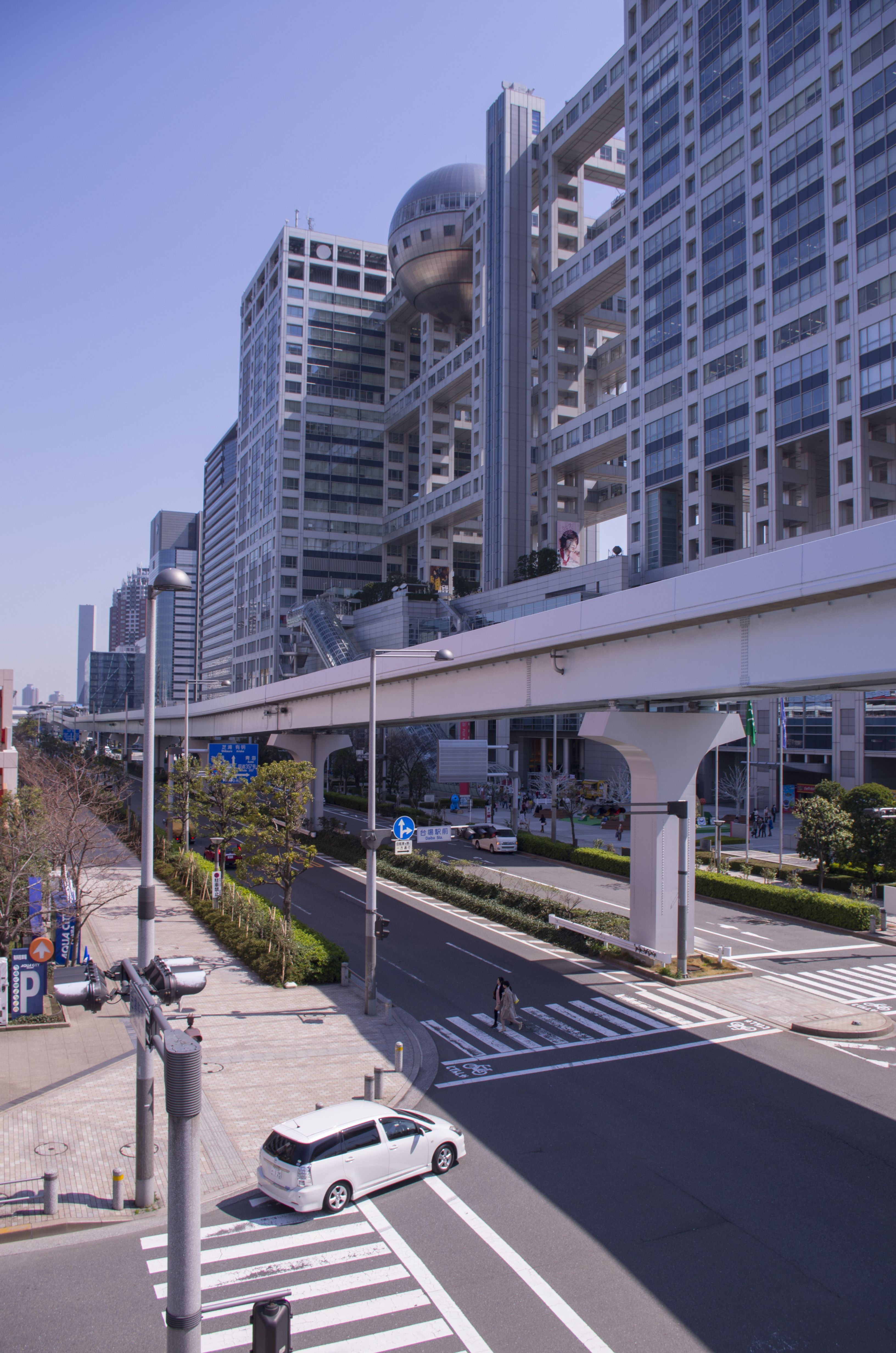 Under the Fuji TV building, Odaiba